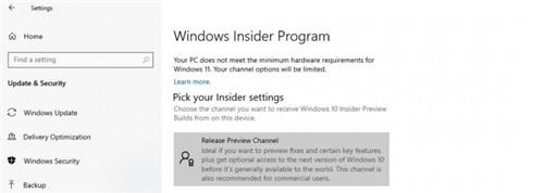技巧]如何让不符合条件设备升级Windows 11 互联网 业界 第2张