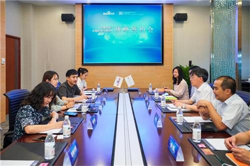 中国标准出版社与百度文库签约推动国家正版标准内容数字化快速发展 业界 业界 第2张